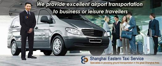 Airport Transfer in Shanghai