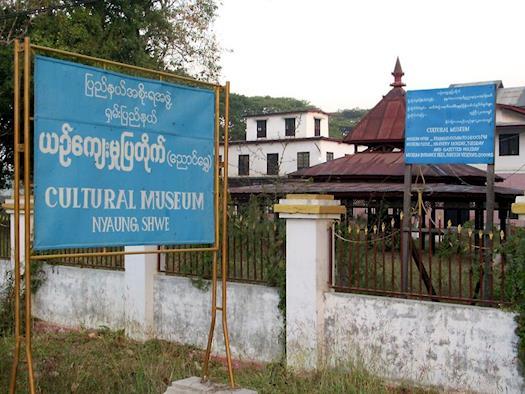 Cultural Museum