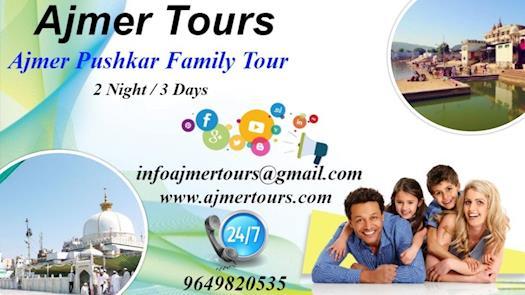 Ajmer Tours